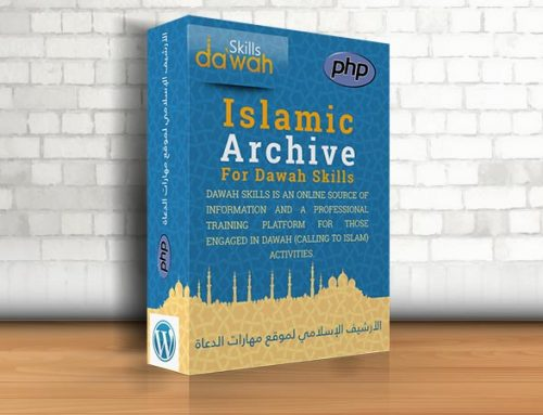 Islamic Content Archive for Dawah Skills Plugin