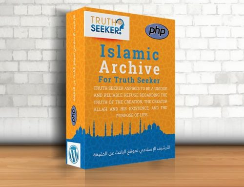 Islamic Content Archive For Truth Seeker Plugin