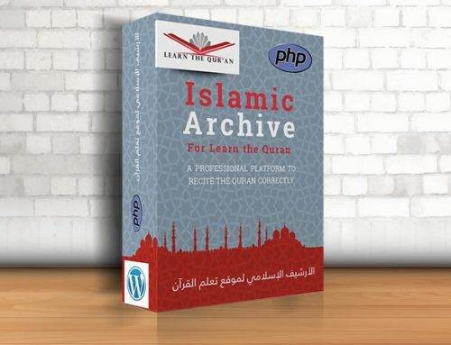 Islamic Content Archive for Learn the Quran Plugin