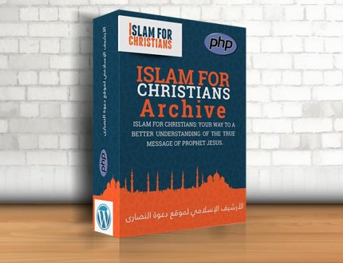 Islam for Christians Archive Plugin