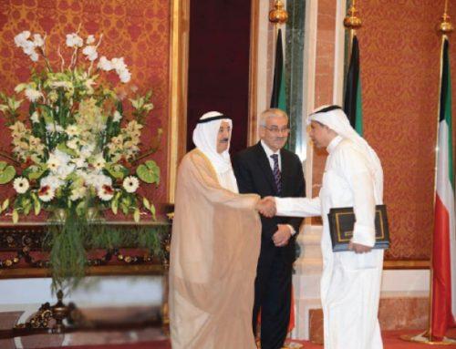 EDC Wins Kuwait Scientific Prize 2012