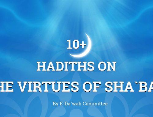 Hadiths on the Virtues of Sha`ban
