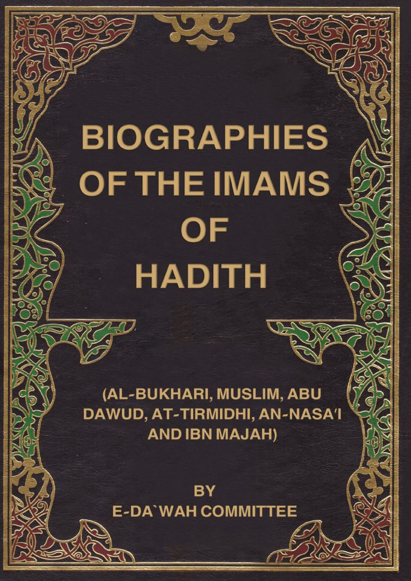 Biographies_of_Hadith_Imams