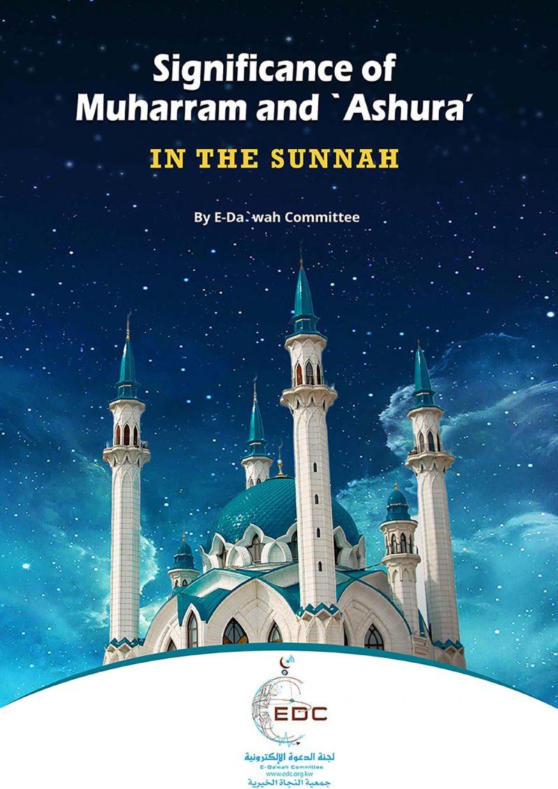 En_Merits_of_Muharram_and_Ashura-1