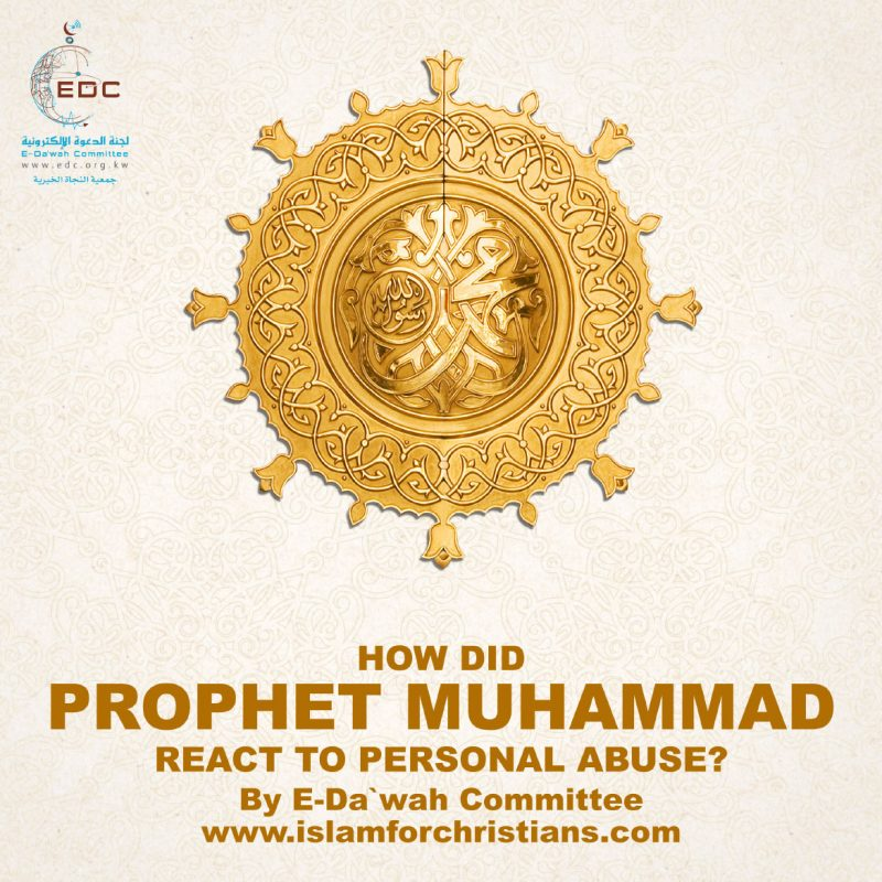 English-How-did-Prophet-Muhammad-React-to-Personal-Abuse-1
