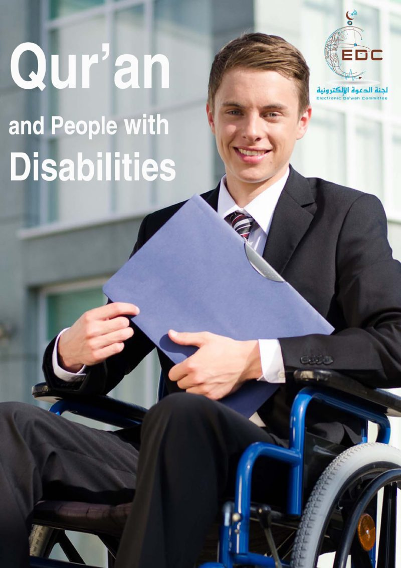Qur'an and People with Disabilities