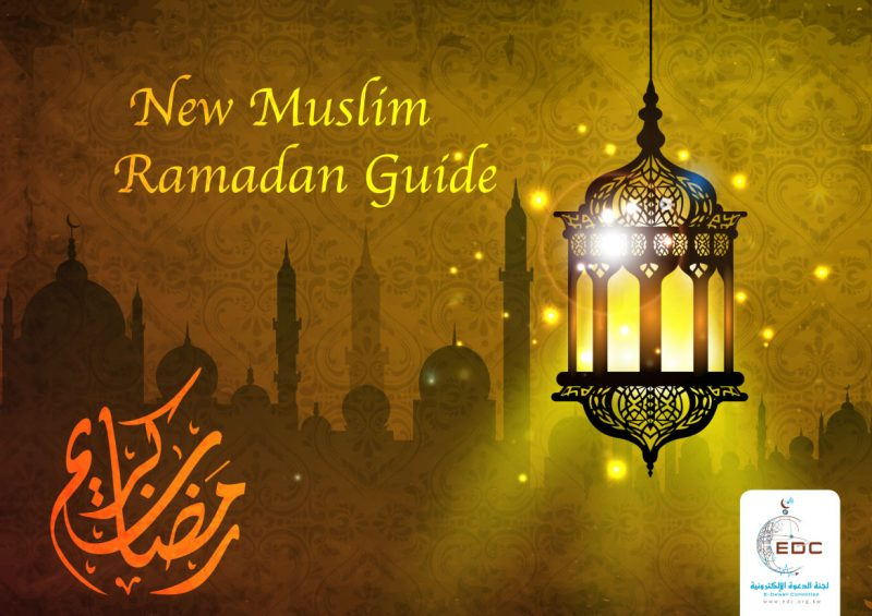 English_New_Muslim_Ramadan_Guide-1