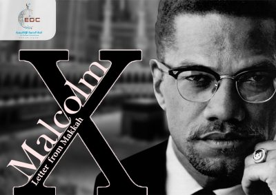 English_Read_Malcolm_X_al_Hajj_Malik_al_Shabazz_letters_From_Makkah-1
