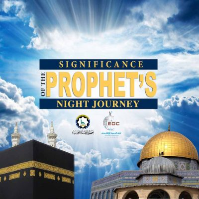English_Significance_of_the_Prophets_Night_Journey-1