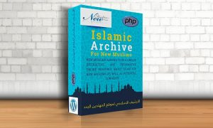 Islamic-Archive-For-New-Muslims-300x180