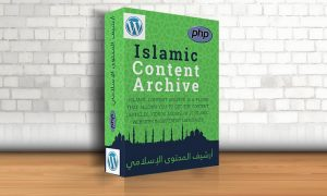 Islamic-Content-Archive-300x180