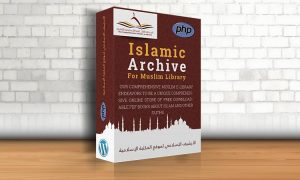 Islamic-Content-Archive-For-Muslim-e-Library-300x180
