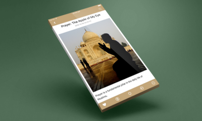 Prayer in Islam App