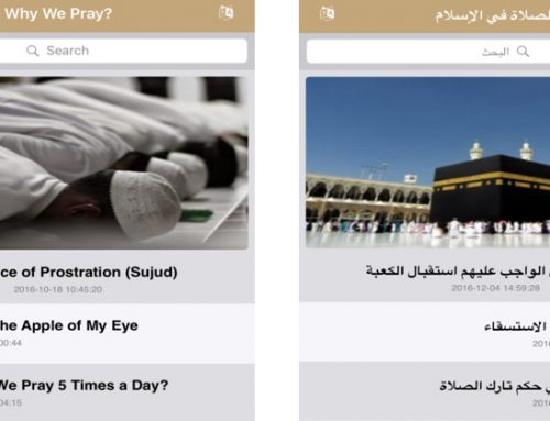 E-Da`wah Committee Launches New App for Prayer in Islam