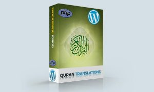 Quran-Translations-plugin-for-wordpress-300x180