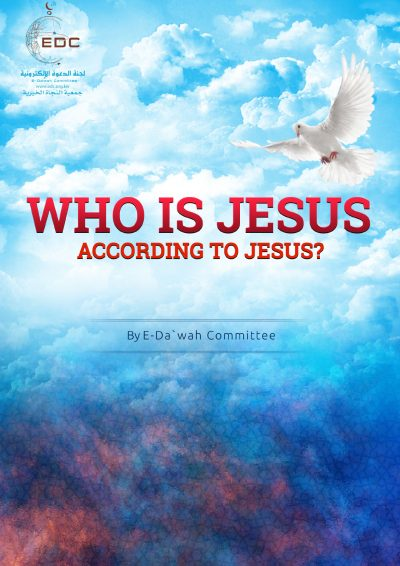 Who is Jesus according to Jesus?