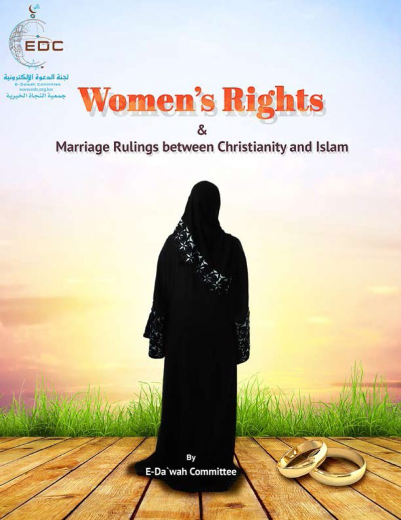 en-Womens_Rights_Marriage_Rulings_between_Christianity_and_Islam-1
