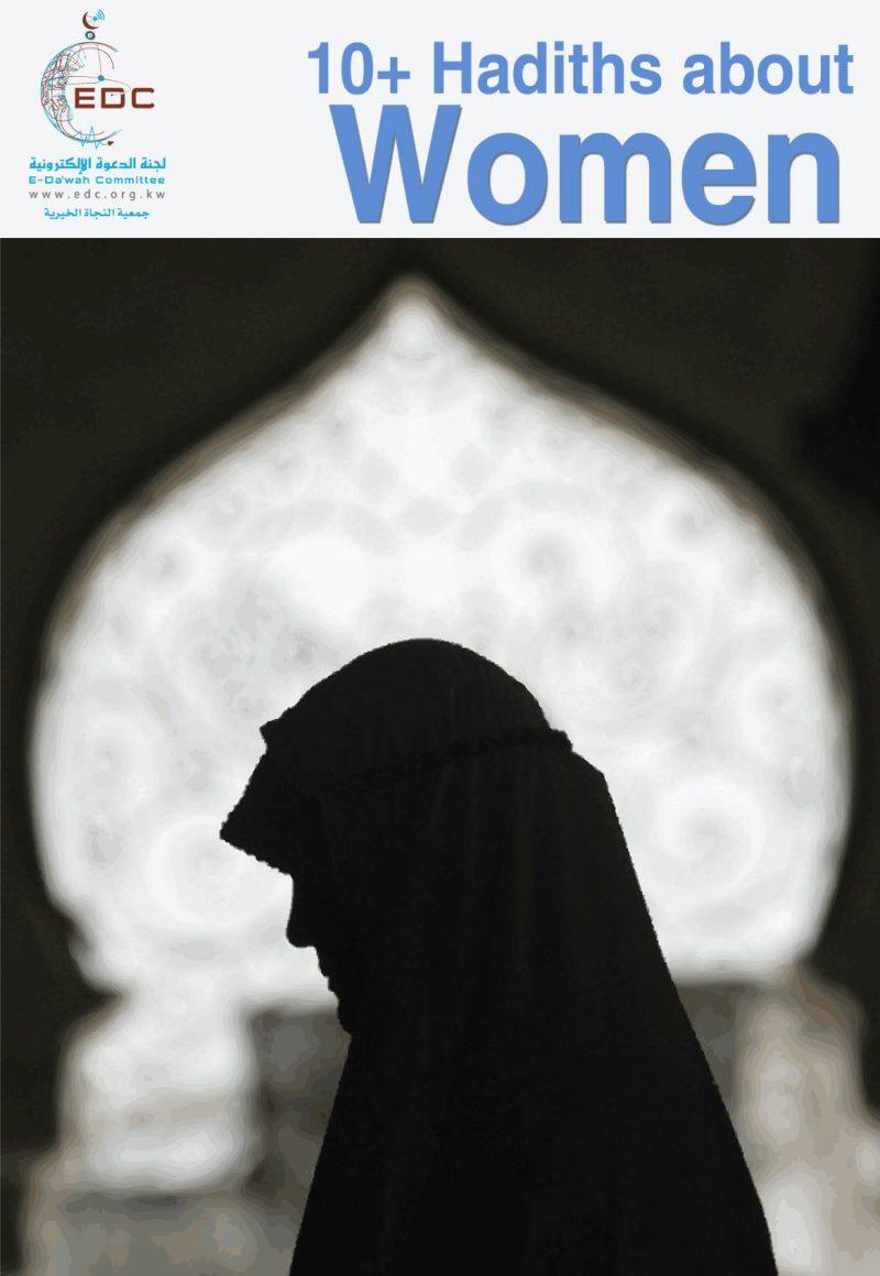 en_10+_Hadiths_about_Women-1