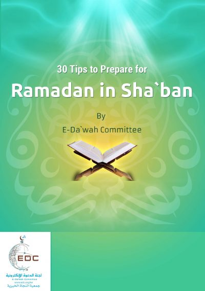 en_30_Tips_to_Prepare_for_Ramadan_in_Shaban-1