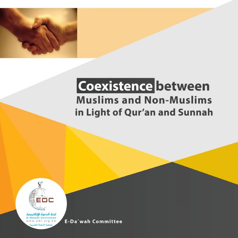 en_Coexistence_between_Muslims_and_Non_Muslims_in_Light_of_Quran_and_Sunnah