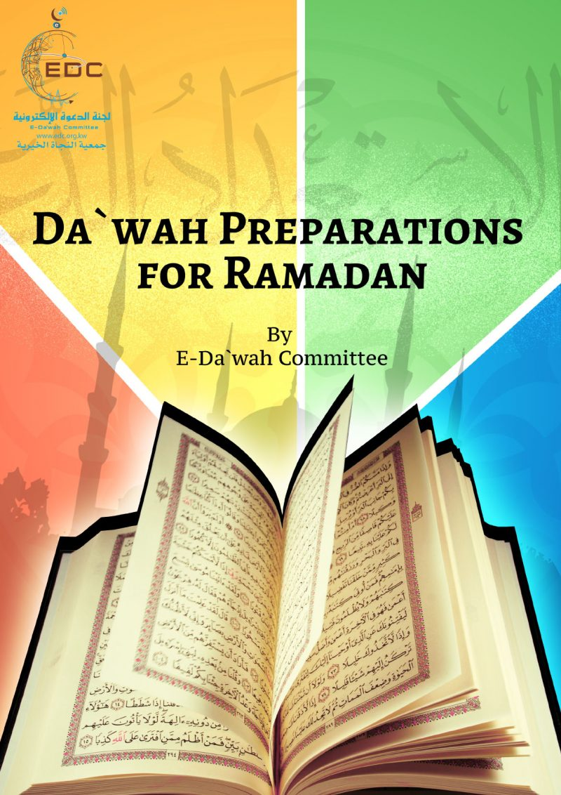 en_Dawah_Preparation_for_Ramadan-1