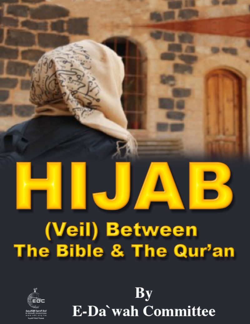 en_Hijab_(Veil)_between_the_Bible_and_the_Quran-1