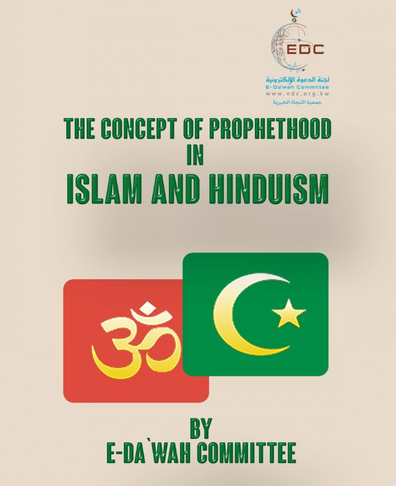 en_Prophethood_in_Islam_and_Hinduism-1