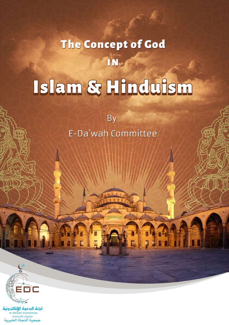 en_The_Concept_of_God_in_Hinduism_and_Islam-1