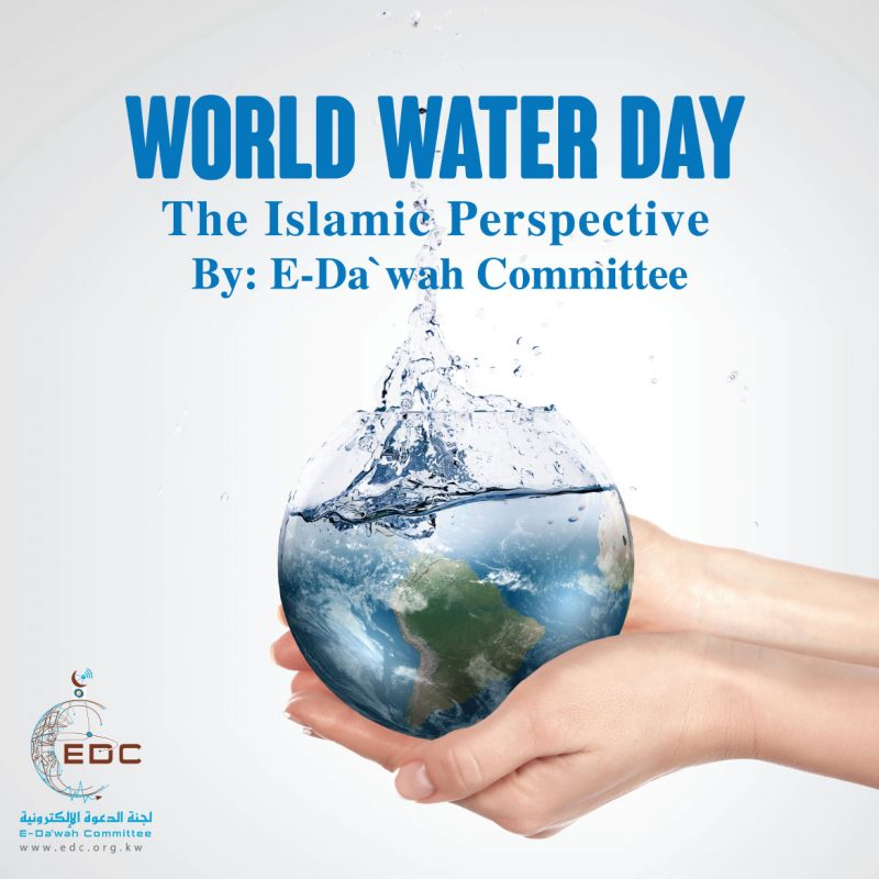 en_Word_Water_Day_The_Islamic_Perspective-1