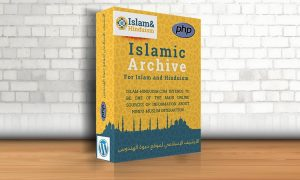 islamic-archive-for-islam-and-hinduism-300x180