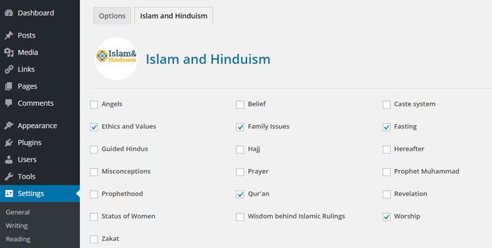 islamic-archive-for-islam-and-hinduism-screenshot-2