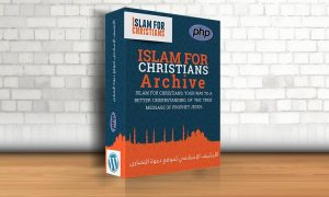 islamic-archive-for-islam-for-christians-300x180