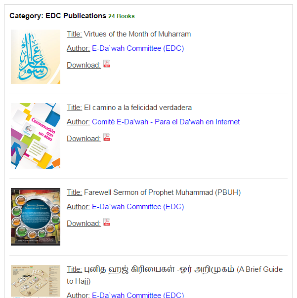 islamic-books-screenshot-3