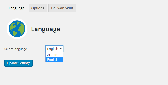 islamic-content-archive-for-dawah-skills-screenshot-1