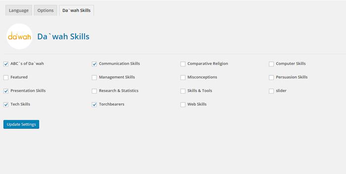 islamic-content-archive-for-dawah-skills-screenshot-2