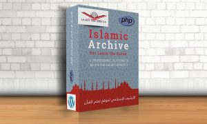 islamic-content-archive-for-learn-the-quran-300x180