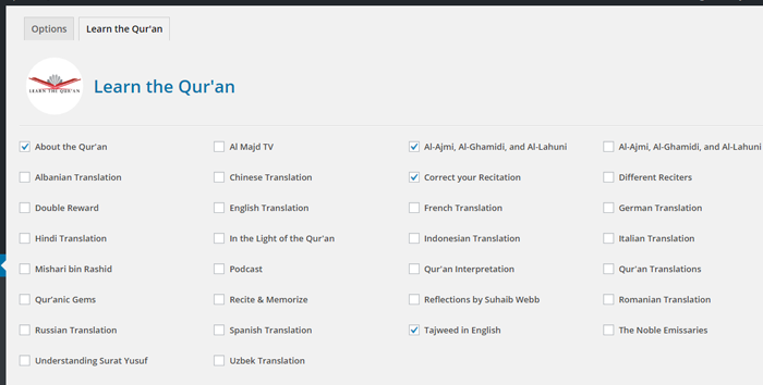 islamic-content-archive-for-learn-the-quran-screenshot-2