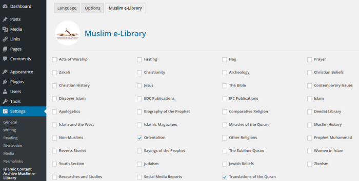 islamic-content-archive-for-muslim-e-library-screenshot-2