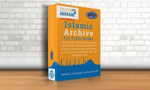 islamic-content-archive-for-truth-seeker-300x180