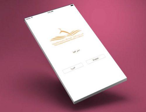 Muslim e-Library App
