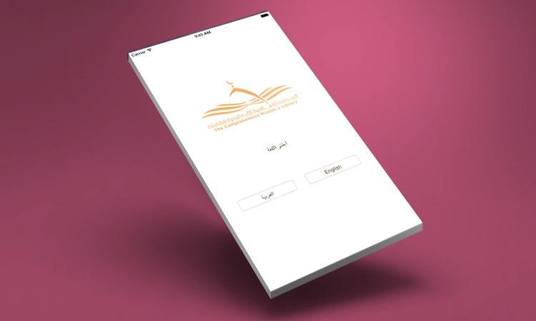 muslim-library-app