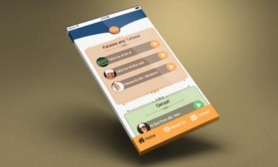 quraan-radio-app