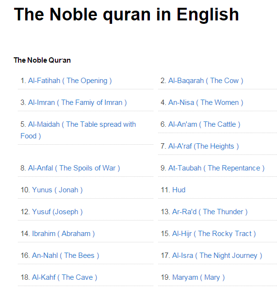 quran-gateway-screenshot-4