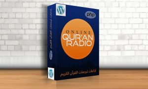 quran-radio-300x180