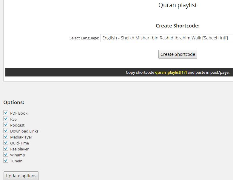 quran-translations-screenshot-1