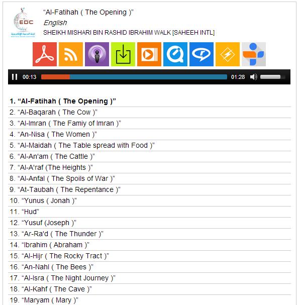 quran-translations-screenshot-2