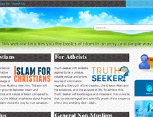 The E-Da`wah Committee Launches an App in 5 Languages Addressing the Skeptics and Atheists