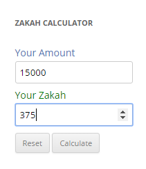 zakah-calculator-screenshot-3