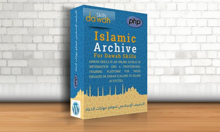 Islamic Content Archive for Dawah Skills Plugin