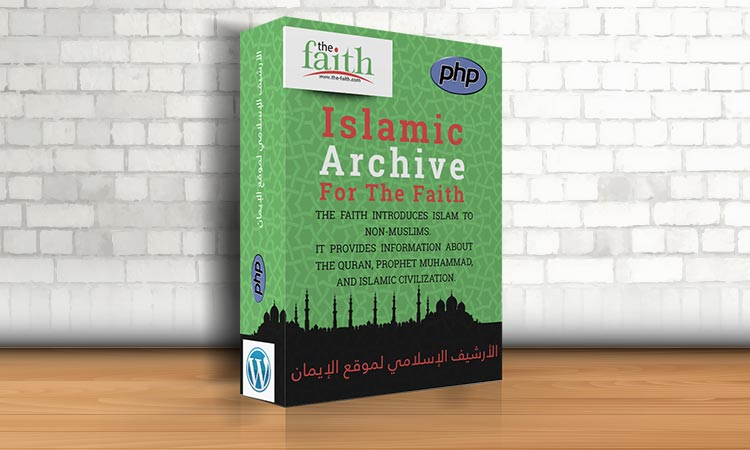 Islamic Content Archive for the Faith Plugin